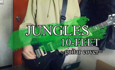 【NEWS】<br>ギター動画UPしたった~!