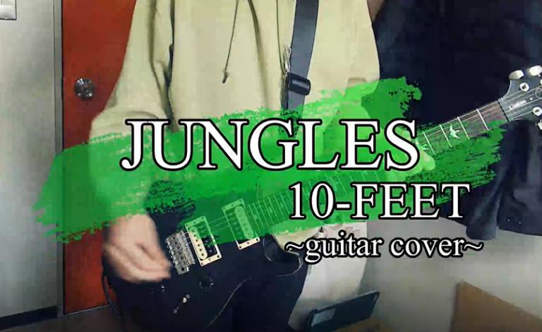 10-FEET_JUNGLES